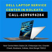 Dell Laptop Service ...
