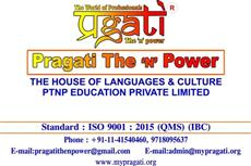 Pragati The N Power