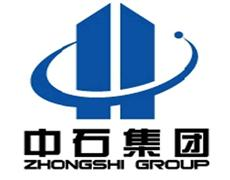 Puyang Zhongshi Group