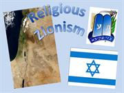 what religious zionism means to me- by: arielle stein
