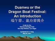Dragon Boat Festival--An Introduction--2011-5-29