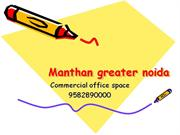 Manthan greater noida