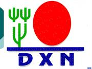 Hindi_DXN_Presentation_With_ProductsDetails