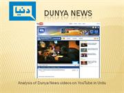 Broadcast Videos-Dunya TV