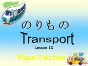 transport 10