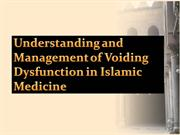 Voiding Dysfunction in Islamic Medicine