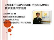 career exposure programme - dr. yip