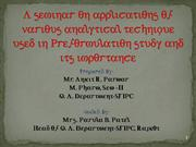 A SEMINAR ON APPLICATIONS OF VARIOUS ANALYTICAL TECHNIQUE