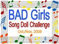 BAD Song Doll Challenge