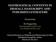 Mathematical content in dhavala and published literature