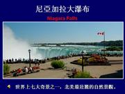 Niagara_Falls.  Greenfields