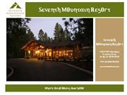 Seventh Mountain Resort Slideshow