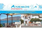Anemoessa apartments in Tilos
