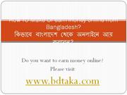 How to make money online from Bangladesh