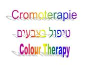 ColourTherapy_YBYBL