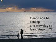 to my anak
