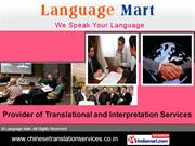 Chinese Interpreter By Language Mart Delhi
