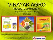 Fertilizer By Vinayak Agro Products Marketers Coimbatore