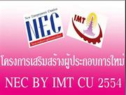 NEC by IMT CU 2554