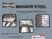 Case Harding Steel By Mahavir Steel Pune