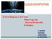 cloud_everything as service
