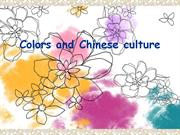 colors and chinese culture