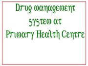 Drug management