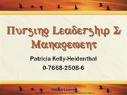 Nursing leadership and managment