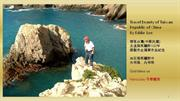 Travel beauty of Taiwan  發現台灣
