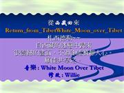China-Tibet - White moon over Tibet