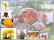 Orchid_Show_2007_in_Taiwan