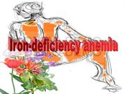 iron deficiency anemia vivek 30102011