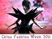 China Fashion Week Spring/Summer 2012