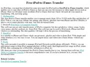 Free iPod to iTunes Transfer