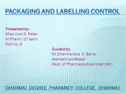 packaging Material GMP