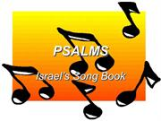 Invitation to the Old Testament 12: Psalms
