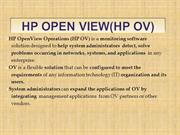 HP OPEN VIEW(HP OV)