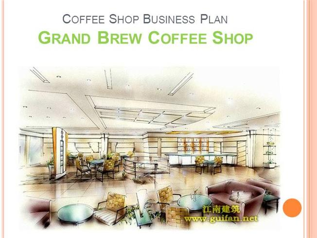Coffee Shop Business Plan authorSTREAM – Home Brew Supply Business Plan