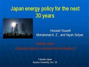 Energy Policy of Japan for next 30 years