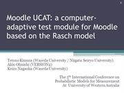 Moodle UCAT: a CAT module for Moodle based on the Rasch model