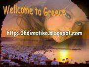 WELCOME_TO_GREECE