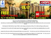 BHARAT CITY, a partnership Project between BCC and HDFC - PMS.