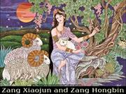 Women in art - Chinese painter (Zang)