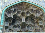 Iran Esfahan Imam mosque (Royal Mosque)2