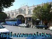 Iran Yazd accommodation