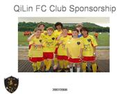 QiLin_FC_Club_Sponsorships