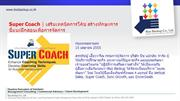 BB Ads 02 Launch of Super Coach THA PPT