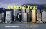 99421 Cultural Tour (Wide Screen)  par Sirrods