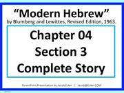 MH04-3-Story