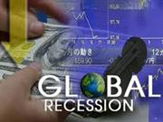 presentation on global recession